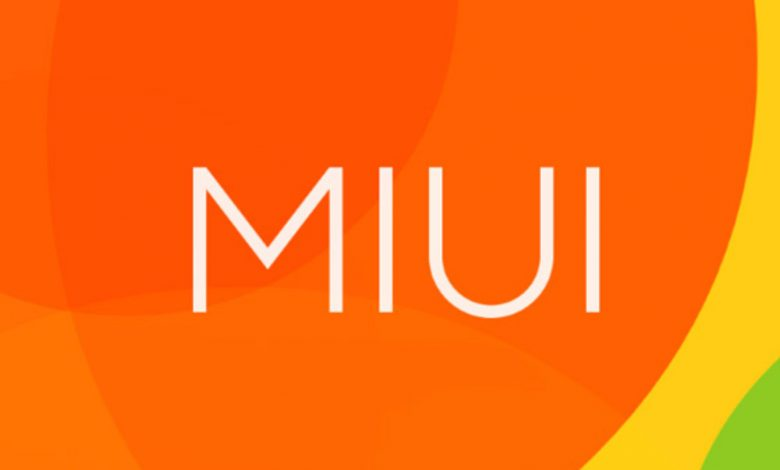 what is xiaomi UI